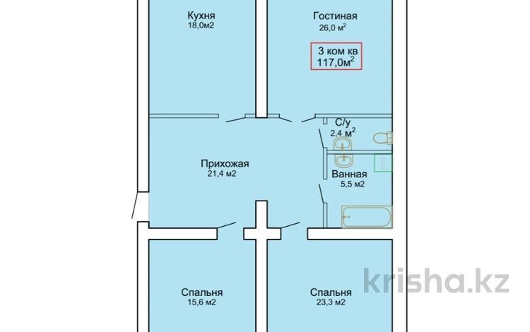 3-комнатная квартира, 117 м², Батыс-2 за ~ 15.2 млн 〒 в Актобе, мкр. Батыс-2