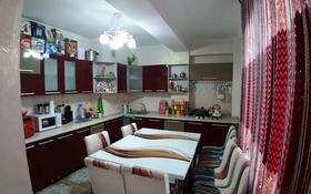 2-комнатная квартира, 84 м², 2/8 этаж помесячно, Алтын Ауыл 10 за 150 000 〒 в Каскелене