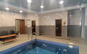 баня,сауна,комплекс за 600 млн 〒 в Алматы, Наурызбайский р-н