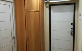 2-комнатная квартира, 47.2 м², 7/9 этаж, 26-й мкр 29 за 10 млн 〒 в Актау, 26-й мкр
