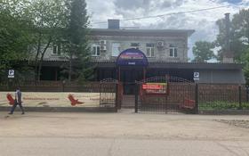 Действующий бизнес (Кафе) за 30 млн 〒 в Усть-Каменогорске