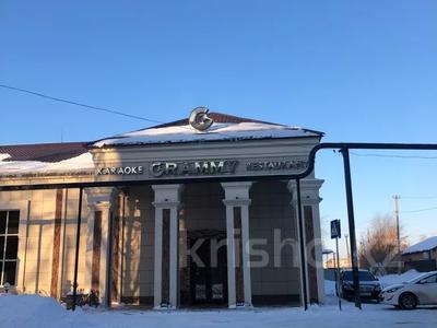 Здание, площадью 1000 м², Али Молдагулова 9/1 за 160 млн 〒 в Уральске