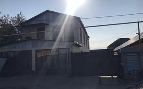 Магазин площадью 750 м², мкр Карасу 14 — Мкр Болашак за 1 500 〒 в Алматы, Алатауский р-н