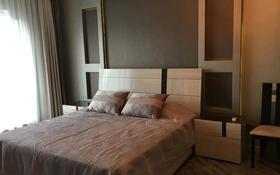 3-комнатная квартира, 105 м², 16/21 этаж помесячно, Аль-Фараби за 950 000 〒 в Алматы, Медеуский р-н
