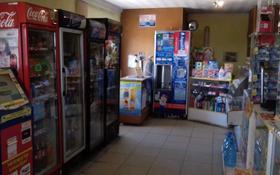 Магазин площадью 96 м², Маргулана 5 а за 20 млн 〒 в Жезказгане