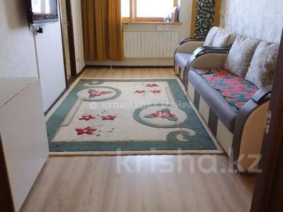 1-комнатная квартира, 39.7 м², 14/18 этаж, Сарыарка 41 за 11.8 млн 〒 в Нур-Султане (Астана), Сарыарка р-н — фото 2