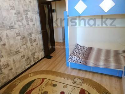 1-комнатная квартира, 39.7 м², 14/18 этаж, Сарыарка 41 за 11.8 млн 〒 в Нур-Султане (Астана), Сарыарка р-н — фото 4
