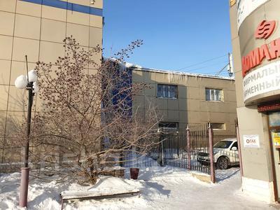 Магазин площадью 900 м², Димитрова 74а — проспект Металлургов за 136 млн 〒 в Темиртау — фото 4
