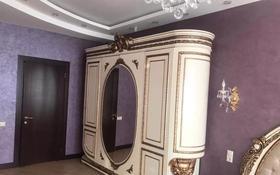 3-комнатная квартира, 275 м², 4/5 этаж, Горная — Аль-Фараби за 106.5 млн 〒 в Алматы, Медеуский р-н