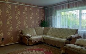 11-комнатный дом, 307 м², 10 сот., Подгорная 60 за 32 млн 〒 в Усть-Каменогорске