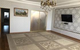 4-комнатная квартира, 152.5 м², 2/11 этаж, 29-й мкр 24 за 33 млн 〒 в Актау, 29-й мкр