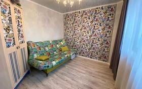 4-комнатная квартира, 62 м², 2/5 этаж, Петропавловск за 20.3 млн 〒