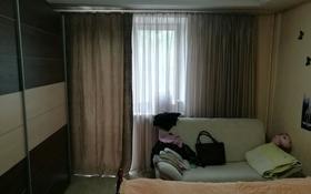 4-комнатная квартира, 92 м², 2/2 этаж, Нурмагамбетова 25 — Бейбитшилик за 29.5 млн 〒 в Усть-Каменогорске