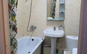 1-комнатная квартира, 33.5 м², 6/6 этаж, Юбилейный мкрн 41 за 9 млн 〒 в Костанае