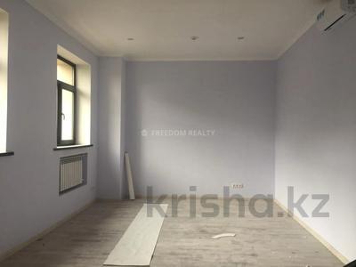 Офис площадью 410 м², Кунаева — Макатаева за 4 500 〒 в Алматы, Медеуский р-н
