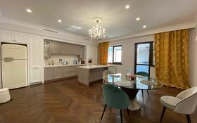 3-комнатная квартира, 220 м², 2/4 этаж, Умай ана 10 за 155 млн 〒 в Нур-Султане (Астана), Есильский р-н