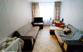 1-комнатная квартира, 35.9 м², 4/5 этаж, 4-й микрорайон 2 за 10.5 млн 〒 в Аксае