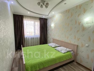 2-комнатная квартира, 45 м², 3/5 этаж посуточно, Казыбек би 179 — проспект Жамбыла за 13 000 〒 в Таразе — фото 5