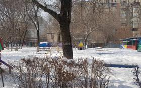 Участок 50 соток, Мендикулова за 2.7 млрд 〒 в Алматы, Медеуский р-н