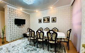2-комнатная квартира, 73 м², 24/25 этаж, мкр 11 112Б за 19.5 млн 〒 в Актобе, мкр 11