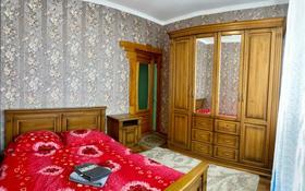 3-комнатная квартира, 63 м², 3/9 этаж помесячно, Каратал 12 — Мкр Каратал за 130 000 〒 в Талдыкоргане