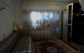 1-комнатная квартира, 32.5 м², 3/5 этаж, улица Жангозина за 7.6 млн 〒 в Каскелене