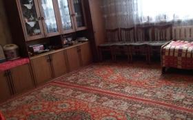 4-комнатный дом, 122.1 м², 8 сот., мкр Алгабас, Бесбатыр 12 — Фаризы Онгарсыновой за 35 млн 〒 в Алматы, Алатауский р-н