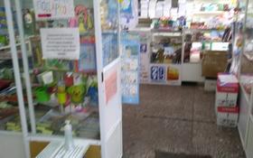 Магазин площадью 330 м², улица Абая за 45 млн 〒 в Темиртау