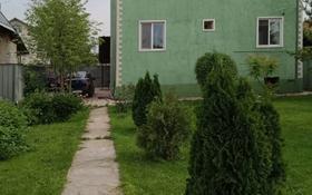 4-комнатный дом, 180.3 м², 6.6 сот., мкр Айгерим-2, Зангар 44 за 43.5 млн 〒 в Алматы, Алатауский р-н