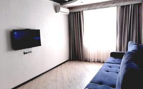 1-комнатная квартира, 47 м², 3/12 этаж посуточно, Сауран 3/1 за 8 000 〒 в Нур-Султане (Астана), Есильский р-н