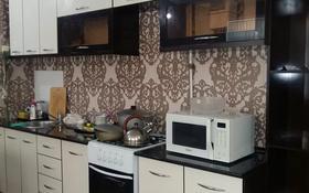 1-комнатная квартира, 50 м², 3/5 этаж посуточно, Толе би 48 — Айтиева площадь, центр за 8 500 〒 в Таразе