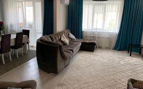 5-комнатная квартира, 218 м², 2/5 этаж, мкр. Батыс-2, Батыс-2 9/3 за 55 млн 〒 в Актобе, мкр. Батыс-2
