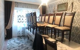 3-комнатная квартира, 55 м², 3/4 этаж, 5 мкр 25 — Әль-фараби за 8 млн 〒 в Таразе