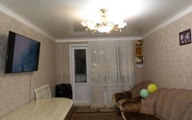 2-комнатная квартира, 49 м², 2/5 этаж, 7 микрорайон — проспект Мира за 10 млн 〒 в Темиртау