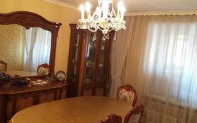 4-комнатная квартира, 78 м², 4/9 этаж, мкр Юго-Восток, Республика 4 за 27 млн 〒 в Караганде, Казыбек би р-н