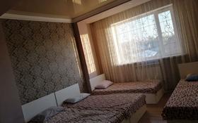 5-комнатный дом посуточно, 200 м², Балкантау 12 за 60 000 〒 в Нур-Султане (Астана), Алматы р-н