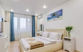 1-комнатная квартира, 40 м², 1/5 этаж по часам, Есет Батыра 73 за 1 000 〒 в Актобе