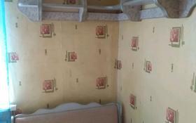 3-комнатная квартира, 58 м², 1/2 этаж, Горная 147 за 9.5 млн 〒 в Щучинске