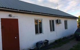 4-комнатный дом, 100 м², 6 сот., Казахстанская улица — Бухар Жырау - Казахстанская за 9.8 млн 〒 в Экибастузе