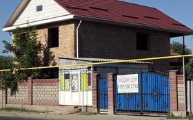 8-комнатный дом, 224 м², 9 сот., Сейдалиева 39 за 25 млн 〒 в Казцик
