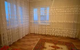 3-комнатная квартира, 74 м², 8/9 этаж, Сыганак — проспект Туран за ~ 24 млн 〒 в Нур-Султане (Астана), Есиль р-н