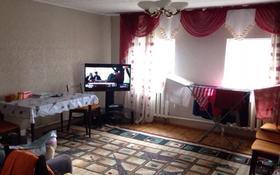 3-комнатный дом, 59.4 м², 5 сот., Целинная 3 за 10 млн 〒 в Усть-Каменогорске