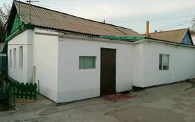4-комнатный дом, 78 м², 4 сот., Кобозева 27а за 9 млн 〒 в Актобе, Старый город