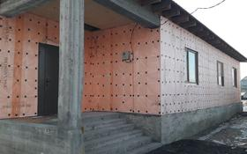 7-комнатный дом, 240 м², 10 сот., улица Арша.мкр Көктал 19 — Табиғат за 30 млн 〒 в Талдыкоргане