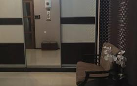 10-комнатный дом, 540 м², 10 сот., Мкр. Горка Дружбы за 54 млн 〒 в Темиртау