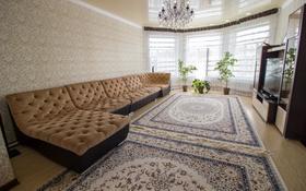 4-комнатный дом, 200 м², 10 сот., Жастар 100 — Талдыкорган за 60 млн 〒