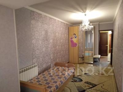 2-комнатная квартира, 54 м², 5/9 этаж, 6-й мкр 38 за 8.9 млн 〒 в Актау, 6-й мкр — фото 5
