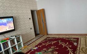 3-комнатная квартира, 72 м², 6/9 этаж, Жилгородок за 20 млн 〒 в Атырау, Жилгородок
