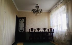 3-комнатная квартира, 74 м², 4/4 этаж, Жангозина — Абая за 13 млн 〒 в Каскелене