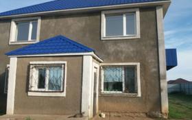 5-комнатный дом, 210 м², 8 сот., Гагарина 28/3 за 18 млн 〒 в Дарьинске